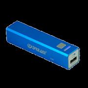 idream-2600mAh blue main FT
